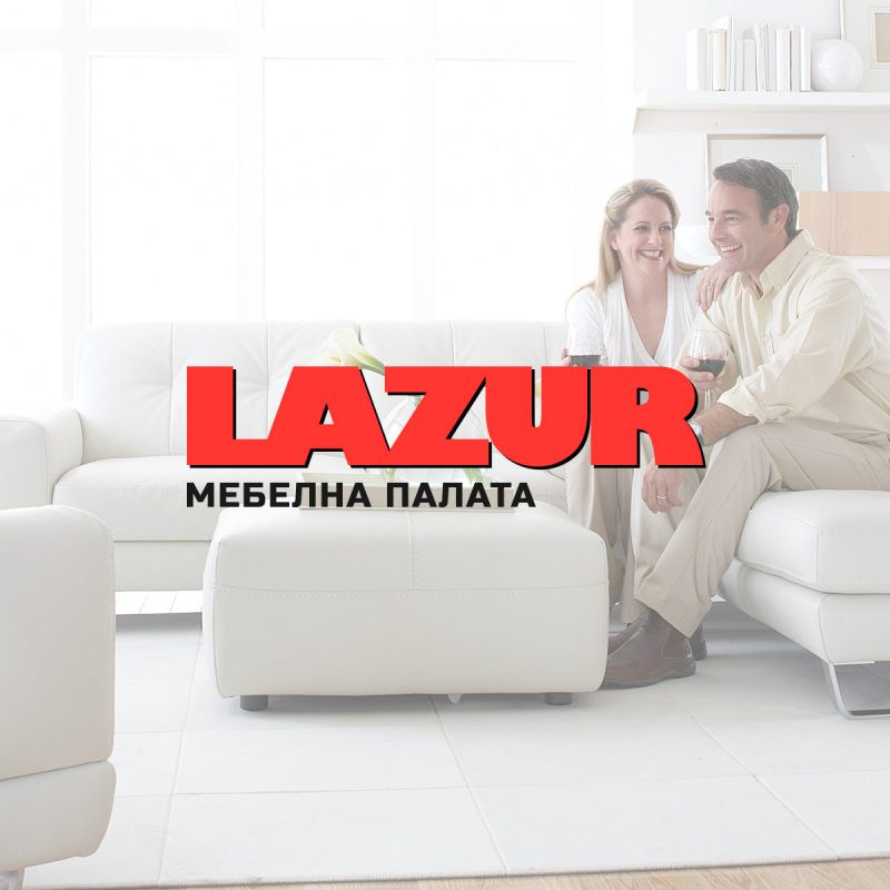 Мебелна Палата Лазур