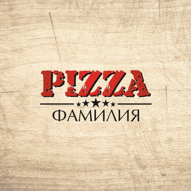 """Пица """"Фамилия"""""""