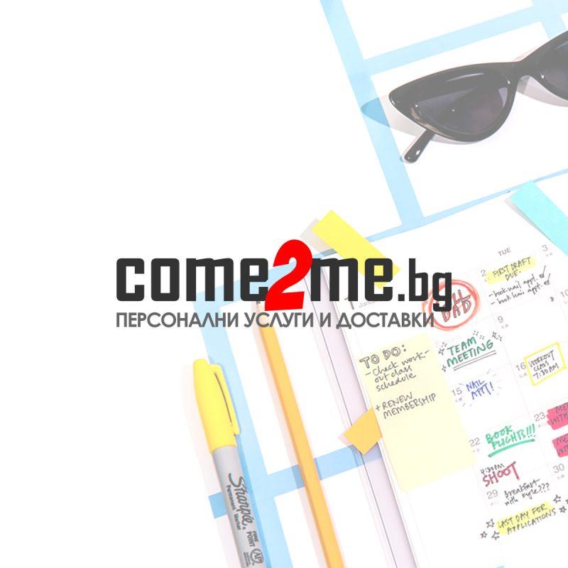 Come2me