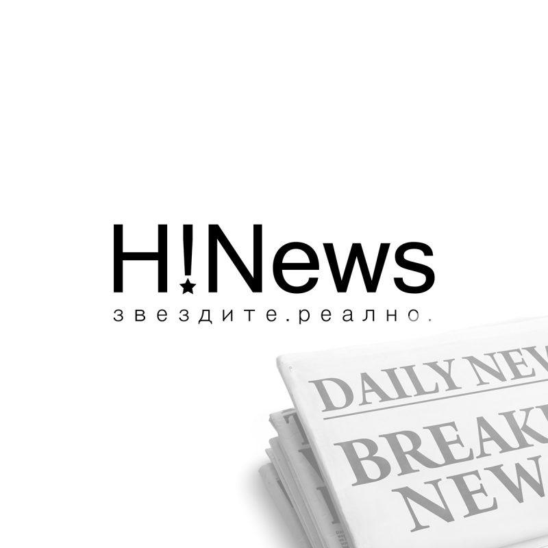 HiNews.bg